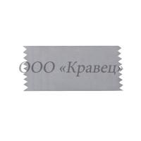 YSL 301 огнестойкий серый