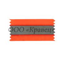 YSL 306 комби огнестойкий оранж
