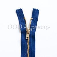Молния металлическая джинсовая тип 4