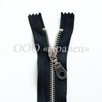 Молния металлическая джинсовая тип 5